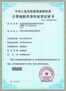 中辰地理信息服务管理
